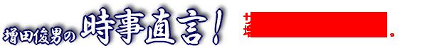 cyokugen